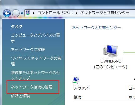 接続6.jpg