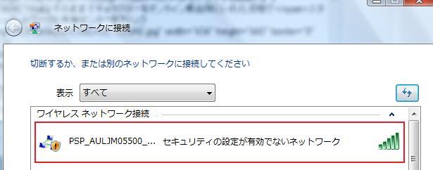 接続8.jpg