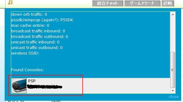 接続9.jpg