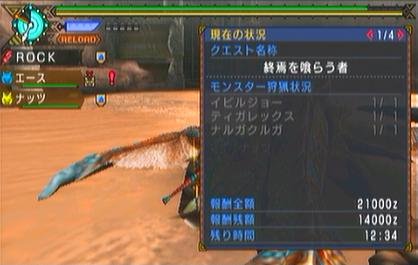 終焉ガンス2.jpg