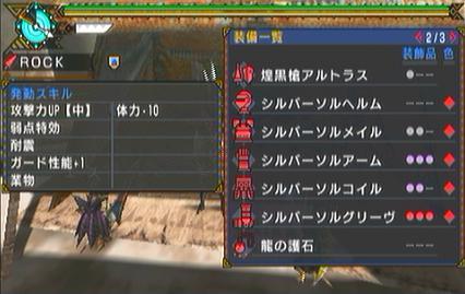 終焉ランス2.jpg
