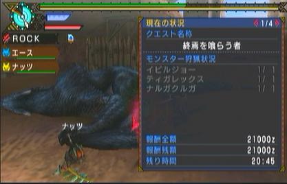 終焉双剣2.jpg
