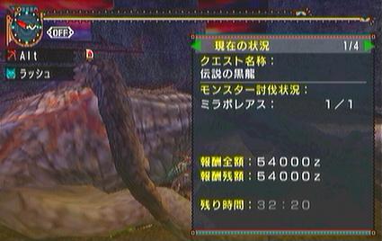 黒龍2戦目.jpg