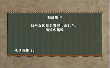 黒龍2戦目2.jpg