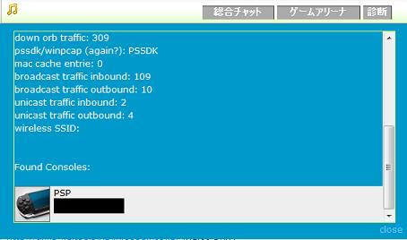 WebUI 診断画面.jpg