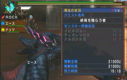 終焉ランス3.jpg